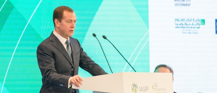 International Association of Science Parks and Areas of Innovation (IASP) 33rd IASP World Conference